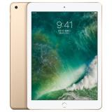 苹果Apple iPad 9.7英寸平板 32G 金色 1998元持平618抢购价