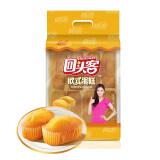 回头客 营养早餐蛋糕香橙味 225g *16件 104.8元(合 6.55元/件)