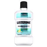 李施德林(Listerine)健康亮白漱口水250ml *7件 99.3元(合 14.19元/件)