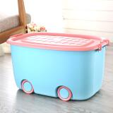 ¥27.3 百露儿童收纳箱收纳盒整理箱塑料储物箱衣物杂物储物盒 大号蓝色