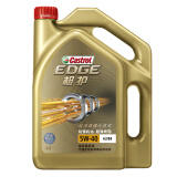 Castrol 嘉实多 EDGE 极护钛流体 SN 5W-40 A3/B4 全合成机油 4L 299元