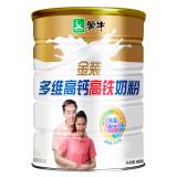蒙牛(MENGNIU) 金装多维高钙高铁奶粉 900g *2件 125.82元(合 62.91元/件)