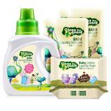 子初婴儿宝宝儿童洗衣液 洗衣皂套装 天然草本植萃(洗衣液2L+洗衣皂150g*2块) *9件 203.1元(合 22.57元/件)
