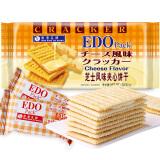 EDO pack 芝士风味 夹心饼干 240g 9.78