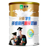 蒙牛(MENGNIU) 金装学生多维高钙髙锌奶粉 单罐 900g *2件 125.82元(合 62.91元/件)