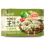 bibigo 必品阁 白菜猪肉王饺子 490g 19.9元,可优惠至9.95元/件