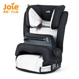 JOIE 巧儿宜 大人物系列 汽车儿童安全座椅 299元包邮(需用券)