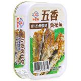 新宜兴 五香黄花鱼罐头 100g 海鲜罐头 方便速食 熟食 *5件 49.5元(合 9.9元/件)