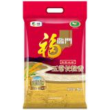 福临门 五常长粒香 大米 5kg *3件 117.6元(合 39.2元/件)