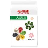七河源 大明绿豆 东北杂粮 1kg *7件 105.3元(合 15.04元/件)