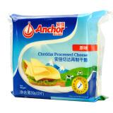 安佳(Anchor) 切达再制干酪 原味 芝士片 250g 14.4元