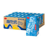 维他奶原味豆奶植物蛋白饮料250ml*24盒 56.79元( 满69 减10)