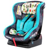 COSATTO英国进口安全座椅 安全带固定 双向安装 可调节角度 0-4岁 琥特乐小恶魔1280元 1280.00