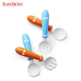 BABYBJORN Spoon & Fork 宝宝汤匙叉子套装 蓝色+橙色 67元