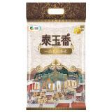 福临门 泰玉香 一品茉莉香米 5kg 24.57元
