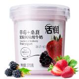 限地区: 活润 新希望大果粒酸奶 6种口味 370g 10.93元,可满199-100 5.50
