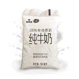 新希望 牧场原奶 新鲜纯牛奶 180ml*16袋/箱 21.9元