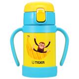 虎牌(TIGER) MCK-A28C 婴幼儿童保温杯 吸管真空304不锈钢水杯 保冷杯 280ml 小猴子(蓝)+凑单品 153.8元