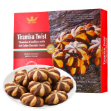 TATAWA 软馅曲奇饼干 提拉米苏巧克力味 300g *16件 101.4元包邮 折6.3元/件 满199减100叠加5元券后