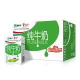 MENGNIU 蒙牛 纯牛奶 PURE MILK 250ml*16盒 26.9元包邮(需用券)