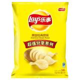 乐事(Lays)薯片 零食 休闲食品?? 美国经典原味 145g 百事食品 *24件 108元(合4.5元/件)