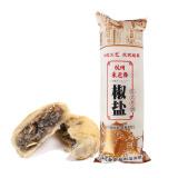 采芝斋 椒盐苏式月饼中华老字号中秋月饼糕点零食300g/筒 14.5元