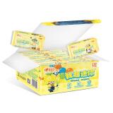 心相印 小黄人系列 超迷你湿巾 24包 *3件 87.99元(合 29.33元/件)
