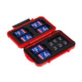 锐玛(EIRMAI)CB-101 单反相机存储卡盒 SD CF MSD TF卡盒 收纳盒 红色 21.9元