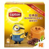 立顿Lipton 奶茶 经典醇港式鸳鸯热吻奶茶20条350g 小黄人速溶固体饮料办公室饮品 19.5元