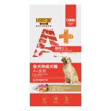 海瑞特 鲜肉主义A+ 成犬粮 狗粮 10kg 119元包邮