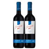 意大利 弗莱斯凯罗红葡萄酒 750ml*2瓶 *8件 512元(合 64元/件)