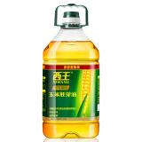 西王 玉米胚芽油 非转基因压榨食用油 京东定制款6.18L 79.9元