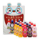 Jiur 九日 欧巴熊儿童果汁饮料组合 250ml*12瓶 *3件 97元(双重优惠)