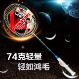川崎 KAWASAKI 5820 6U 碳素羽毛球拍 *3件271元(合90.33元/件) 271.00