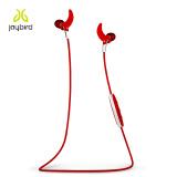 罗技旗下Jaybird Freedom Wireless 无线蓝牙运动耳机 原装进口 魂动红 599元