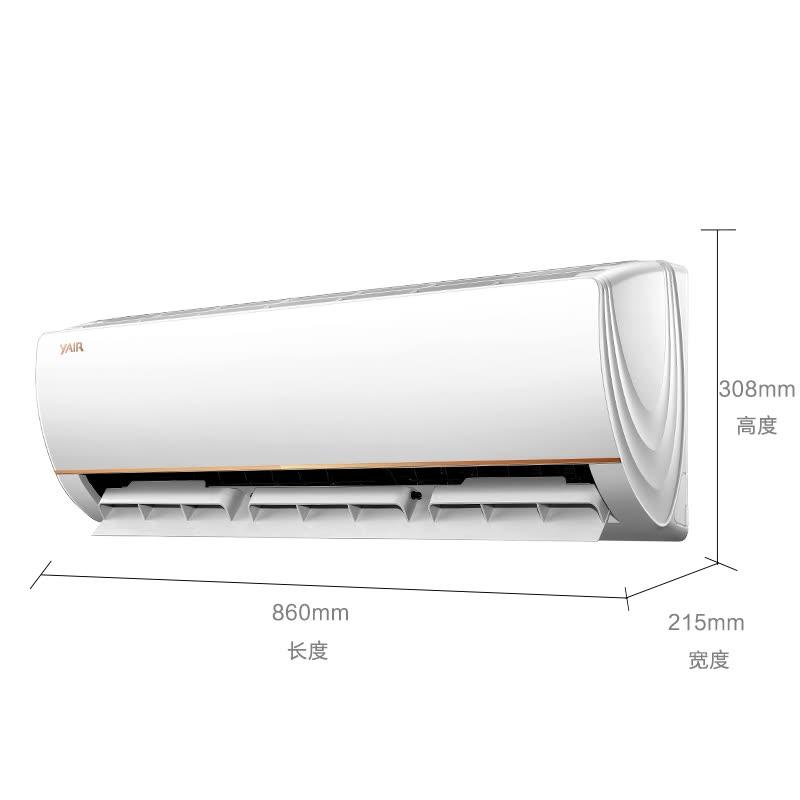 三菱 WGJ20VA壁挂式空调开箱