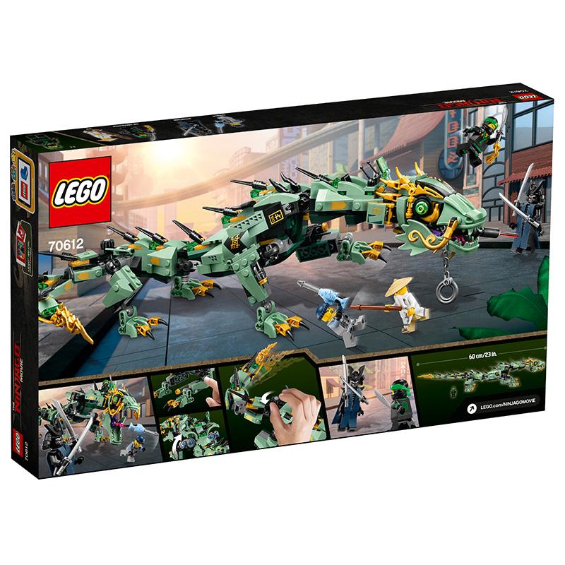 LEGO 乐高 Ninjago 幻影忍者系列 70612 绿忍者的飞天机甲神龙(赠拼砌包)