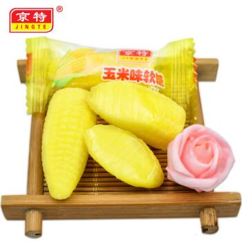 京东商城:京特 玉米软糖水果软糖 500g9.9元包邮(需用券)