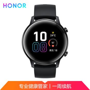 京东商城:HONOR 荣耀 MagicWatch 2 智能手表 42mm 运动款999元包邮(12期免息)