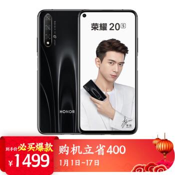 京东商城:HONOR 荣耀 20S 智能手机 6GB+128GB1489元包邮