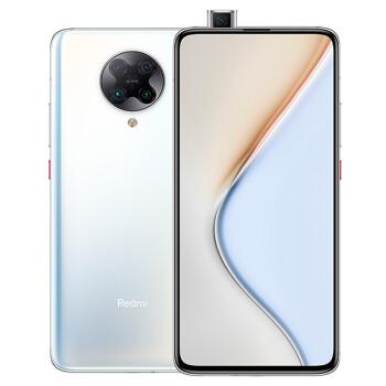 Redmi K30 Pro 5G先锋 骁龙865旗舰处理器 弹出式超光感全面屏 索尼6400万高清四摄 4700mAh长续航 33W闪充 6GB+128GB 月幕白 游戏智能手机 小米 红米