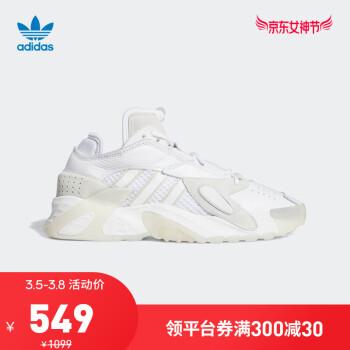 京东商城:5日0点:adidas Originals STREETBALL 经典运动鞋低至354元