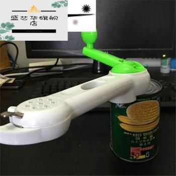 晨鹊 厨房小工具 七合一开瓶器创意开瓶器 多功能开罐器,蒜泥器 64*26*58.材质:ABS+PS+不锈钢?