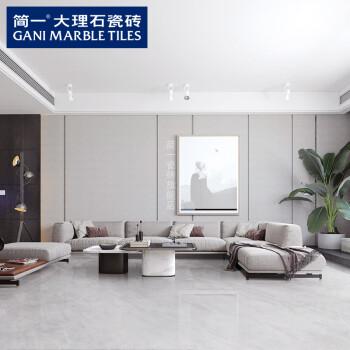 简一大理石瓷砖 非拉格慕客厅厨卫地砖 灰色现代轻奢地板砖 尺寸:600x1200(728元/㎡) 其他