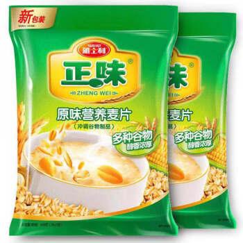 雅士利正麦片原即食冲饮营养早餐牛奶代餐粉燕麦片600g*2袋装 原麦片600克(送1小包豆奶)