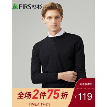 京东商城:FIRS 杉杉 MT7822050 男士保暖羊毛衫*2件206.7元包邮(双重优惠,合103.35元/件)