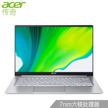 7日0點: acer 宏碁 傳奇 14英寸筆記本電腦(R5-4500U、16GB、512GB)