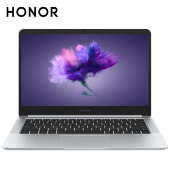 Honor 荣耀 MagicBook 锐龙版 14英寸笔记本电脑(R5 2500U、8GB、512GB)