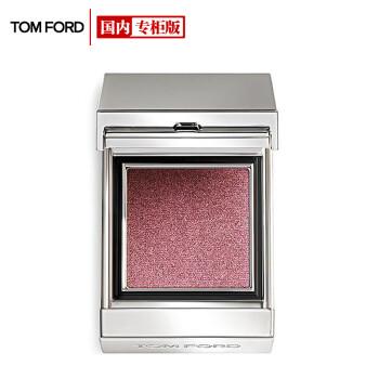 汤姆福特(TOM FORD)致奢银熠单色眼影 15#(TFX15)0.7g TF单色眼影 人鱼姬色 璀璨亮闪