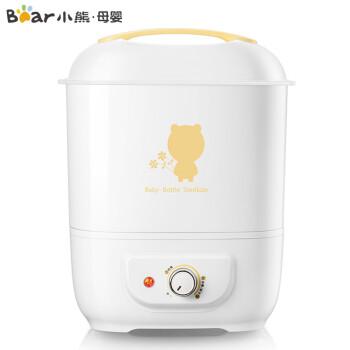 小熊(Bear)婴儿奶瓶消毒器带烘干 宝宝多功能奶瓶蒸汽消毒锅 XDG-A06C1